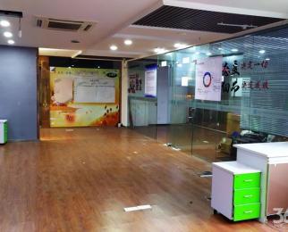 个人地铁口精装办公室123至202平方出租