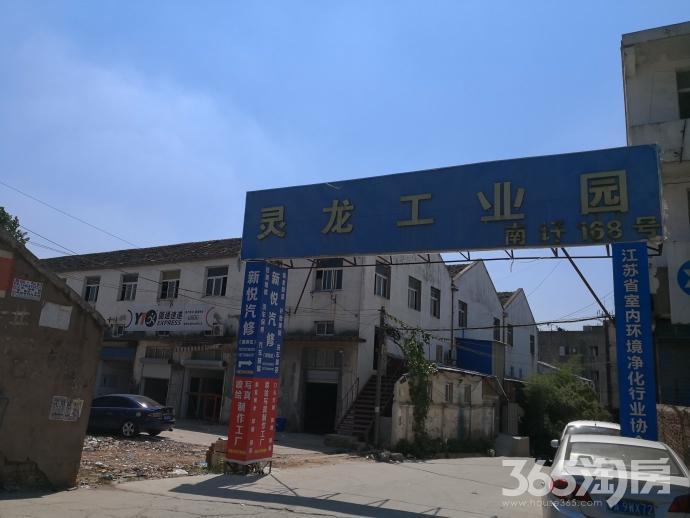 江宁区南圩168号灵龙工业园400,200厂房出租(双麒路)
