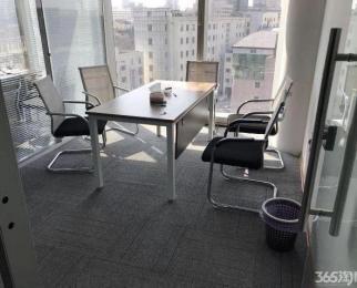 苏粮国际大厦 整层出租使用率高 精装修 房型方正性价比高