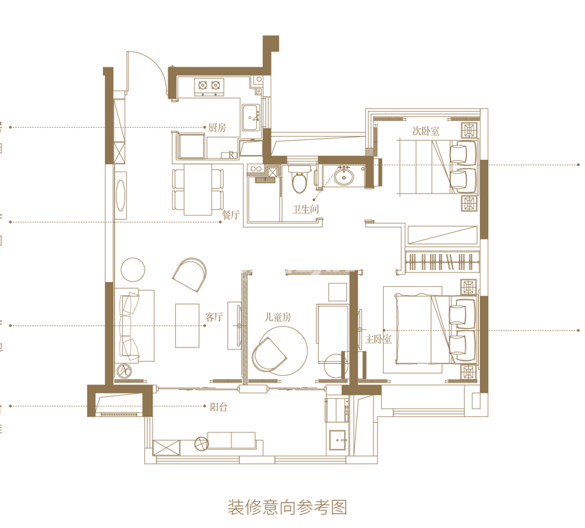 新城悦隽九里94㎡三室两厅一卫
