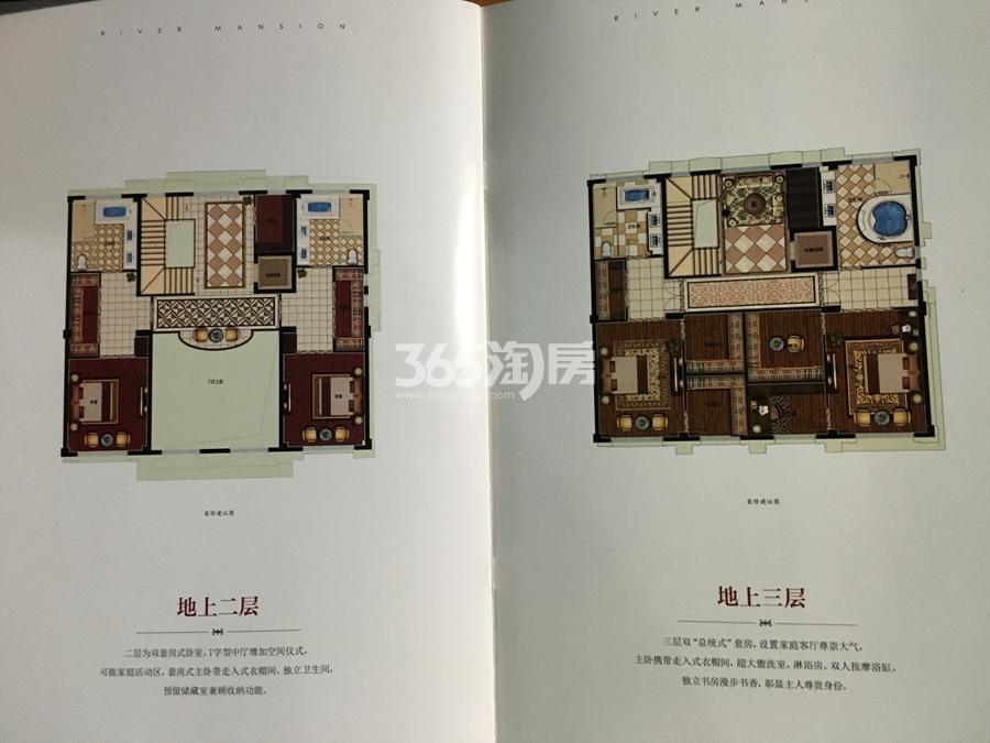 滨江春盛大江名筑C户型排屋500方(地上二层+地上三层)