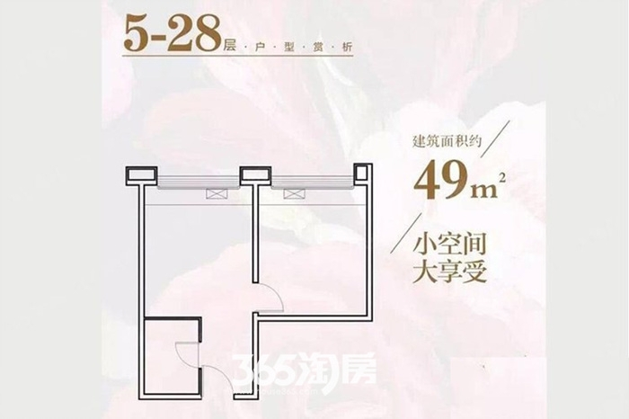 汇美广场户型图
