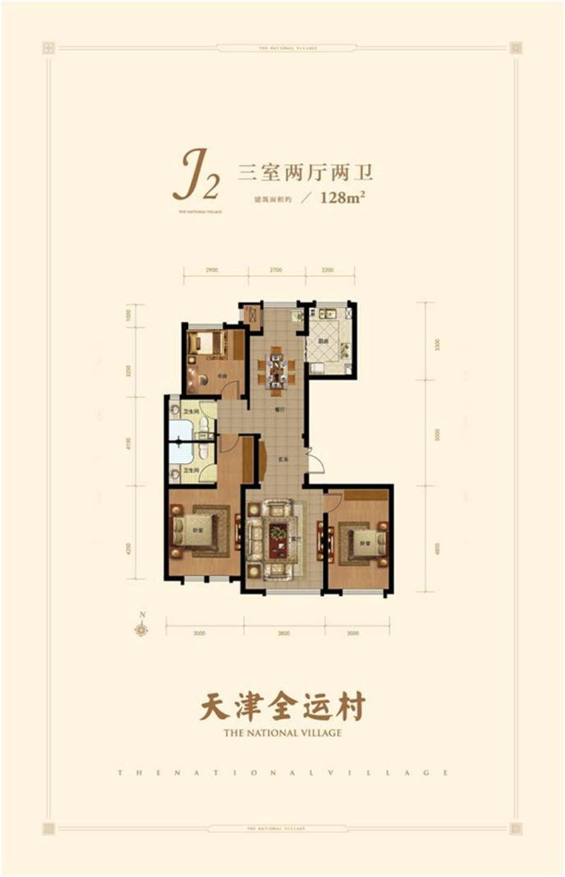 J2户型 3室2厅2卫 128平米