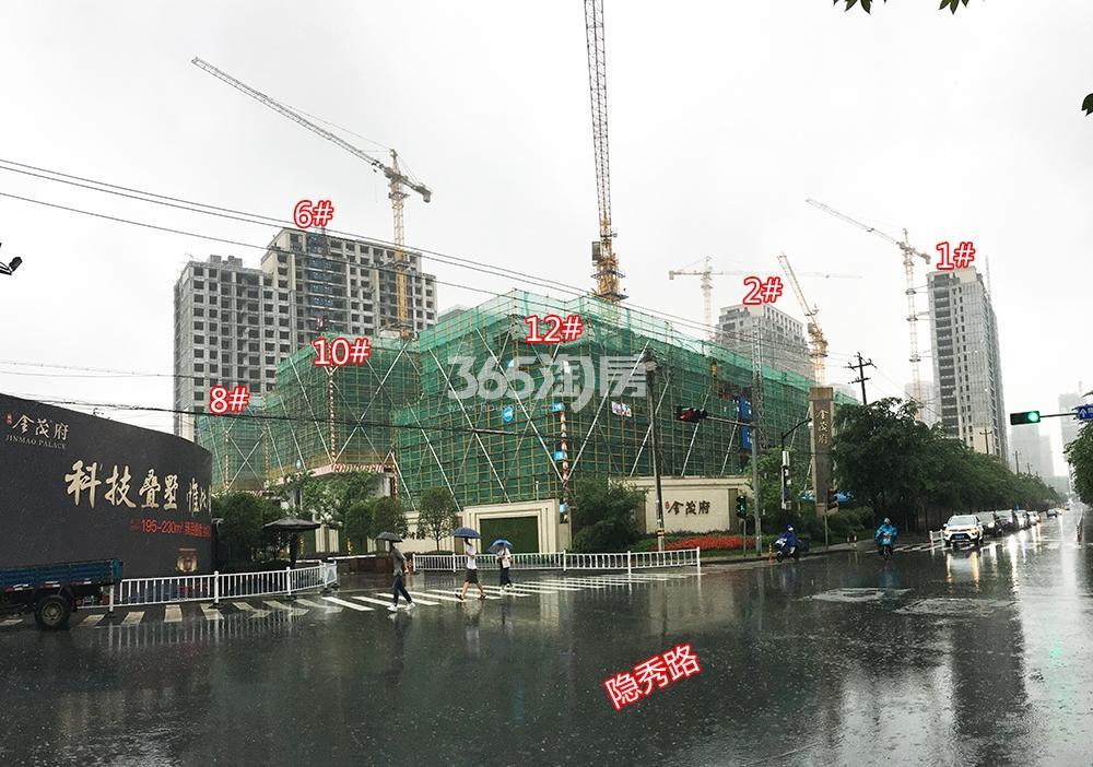 2018年5月31日首开杭州金茂府1、2、6、8、10、12号楼实景