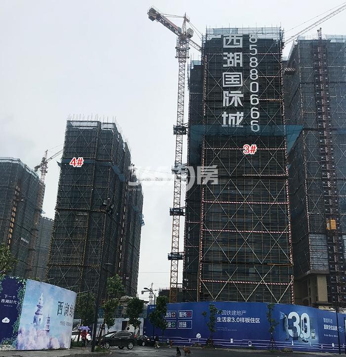 中国铁建西湖国际城3、4号楼施工进程(2018.5)