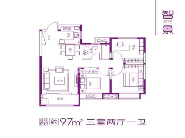 启迪佳莲未来科技城三室两厅97㎡户型图