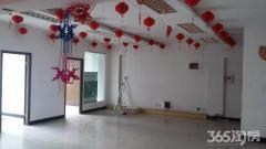 金鼎广场 步行街上 13搂3室2厅,, 245平 精装适合办公