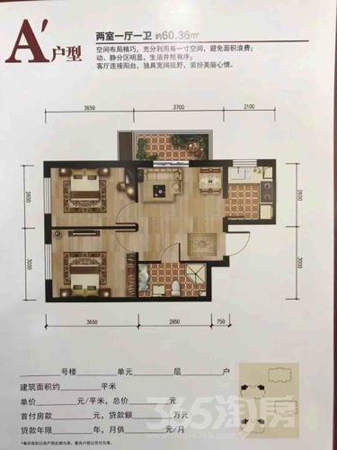 和景嘉园2室2厅2卫60平米精装产权房2018年建