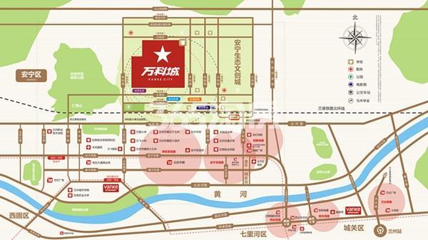 兰州万科城交通图