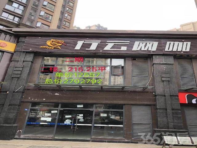 郫县南大街小区40�O2016��新铺豪华装