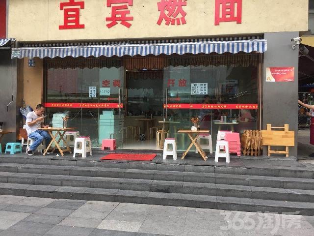 急售:锦江区、东大街稀.缺转角铺、年租12万、急!