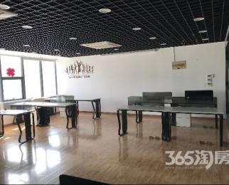 (出租)非中介长江北路麦库精装高档写字楼可工商注册