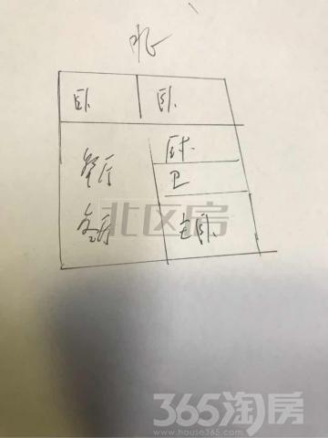 紧邻地铁,华润国际社区220万元精装业主急售
