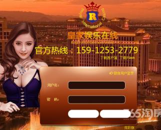 www.hj8828.com皇家热线15912532779