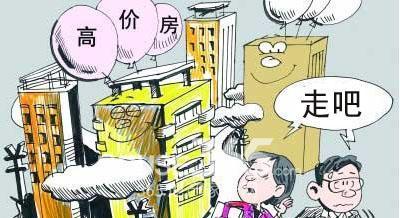 房东挂价太高,杭州二手中介转战周边三四线城市!