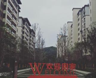 <font color=red>华侨城翡翠天域</font>3室2厅2卫115平米整租精装