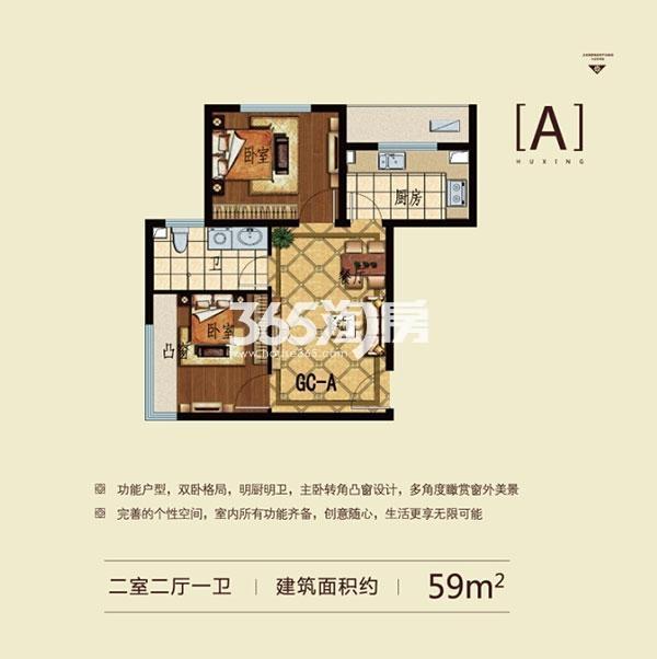 步阳江南壹号二期A户型