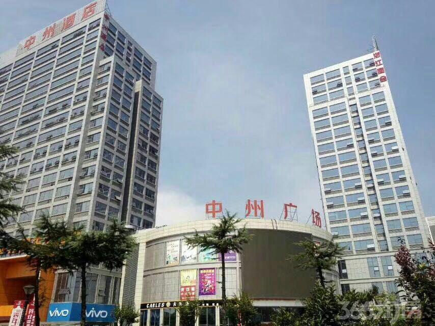 中洲国际广场20�O2015��营业中毛坯