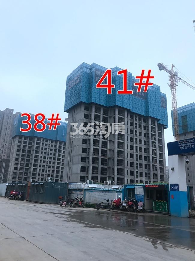 荣盛花语城38、41#工地建设进度实景图(7.26)