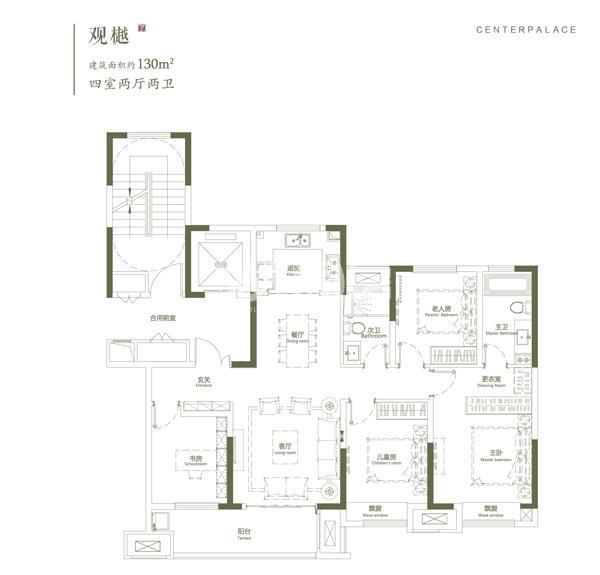 华宇九州府户型图