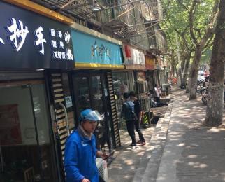 金 玉 . 满 堂 租售门面房 凤凰西街沿街做奶茶的门面转租