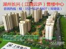 上铁江锦云庐2室2厅1卫88�O2017年产权房毛坯