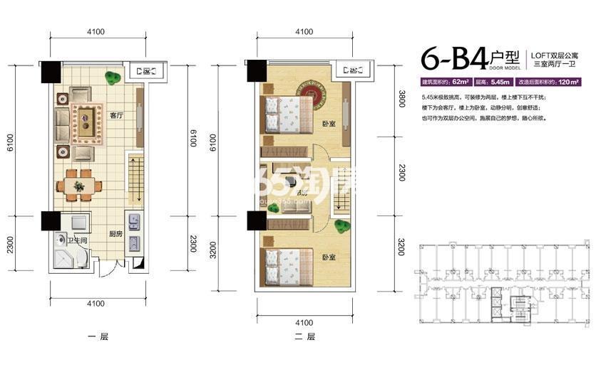6-B4户型|LOFT双层办公或三室两厅一卫