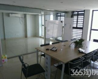 南禅寺九龙仓星汇天地写字楼边套150平米