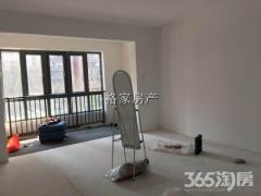 十一中學区房!!八佰伴旁,芜湖高端品质住在,超低单价,诚售