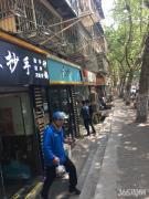 鼓楼区龙江苏城南苑