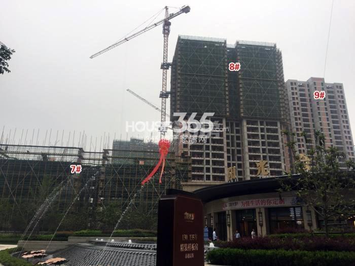 2015年6月阳光郡项目实景--7、8、9号楼