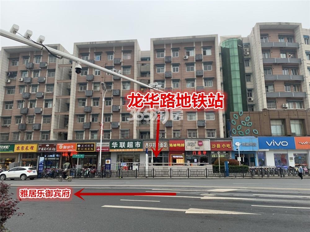 雅居乐雅尊府周边地铁配套实景图(10.29)