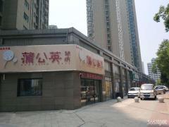 华城名府5米8挑高独立产权现铺 地铁口可自营可托管人气旺铺