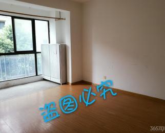 绿地绿洲领秀3室2厅1卫95平米整租简装