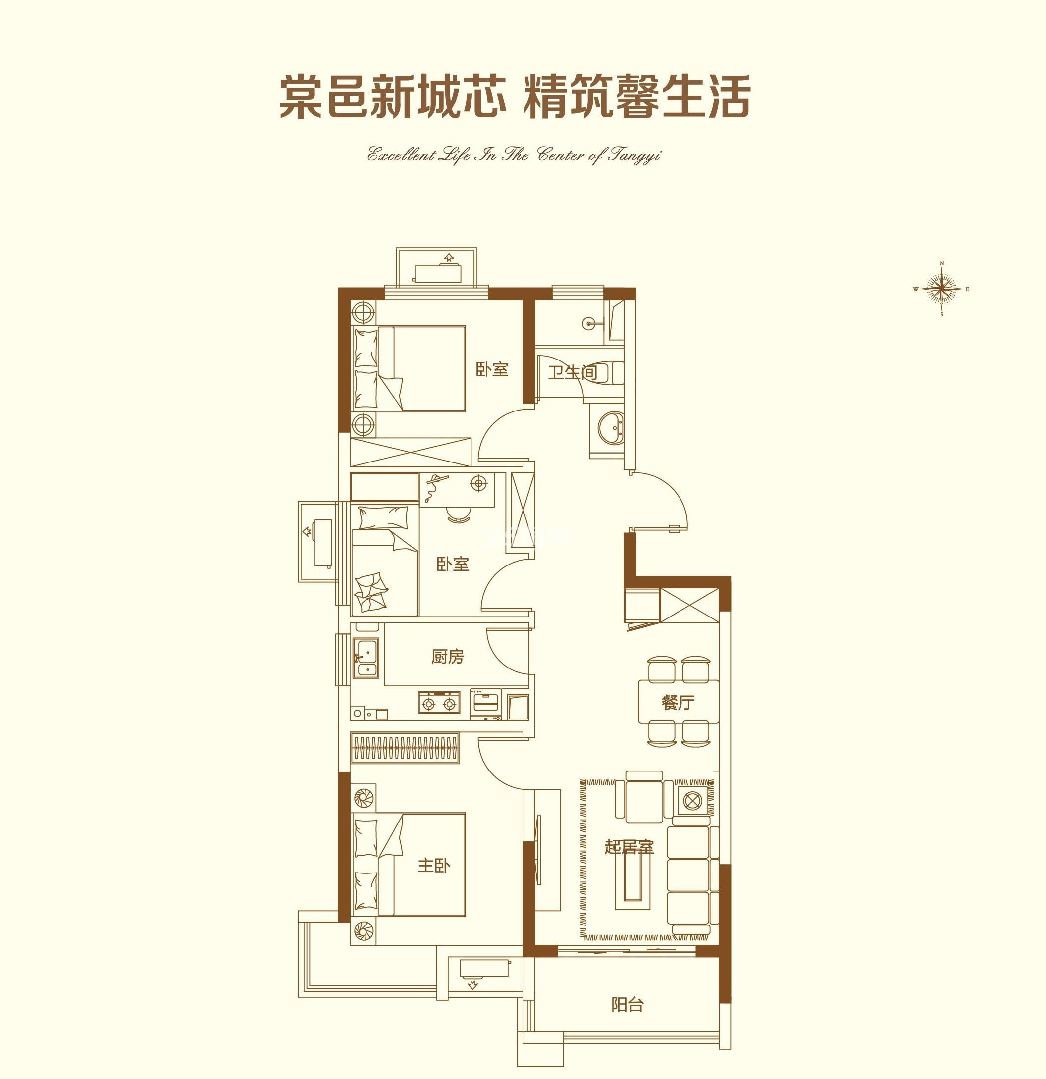 荣盛茉湖书苑89㎡B1三室两厅户型