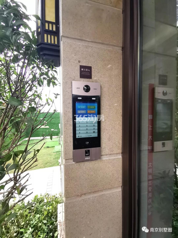 明发阅山悦府21号楼实景图(10.30)