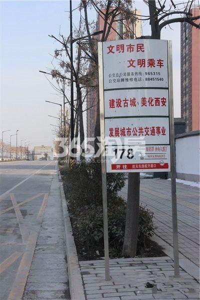西安康桥悦蓉园交通图