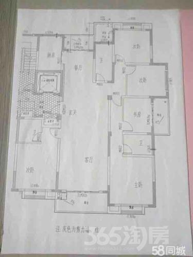 华盛・香樟湾5室2厅3卫200平米毛坯产权房2017年建