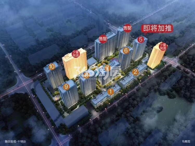 溪悦十锦台公寓鸟瞰图