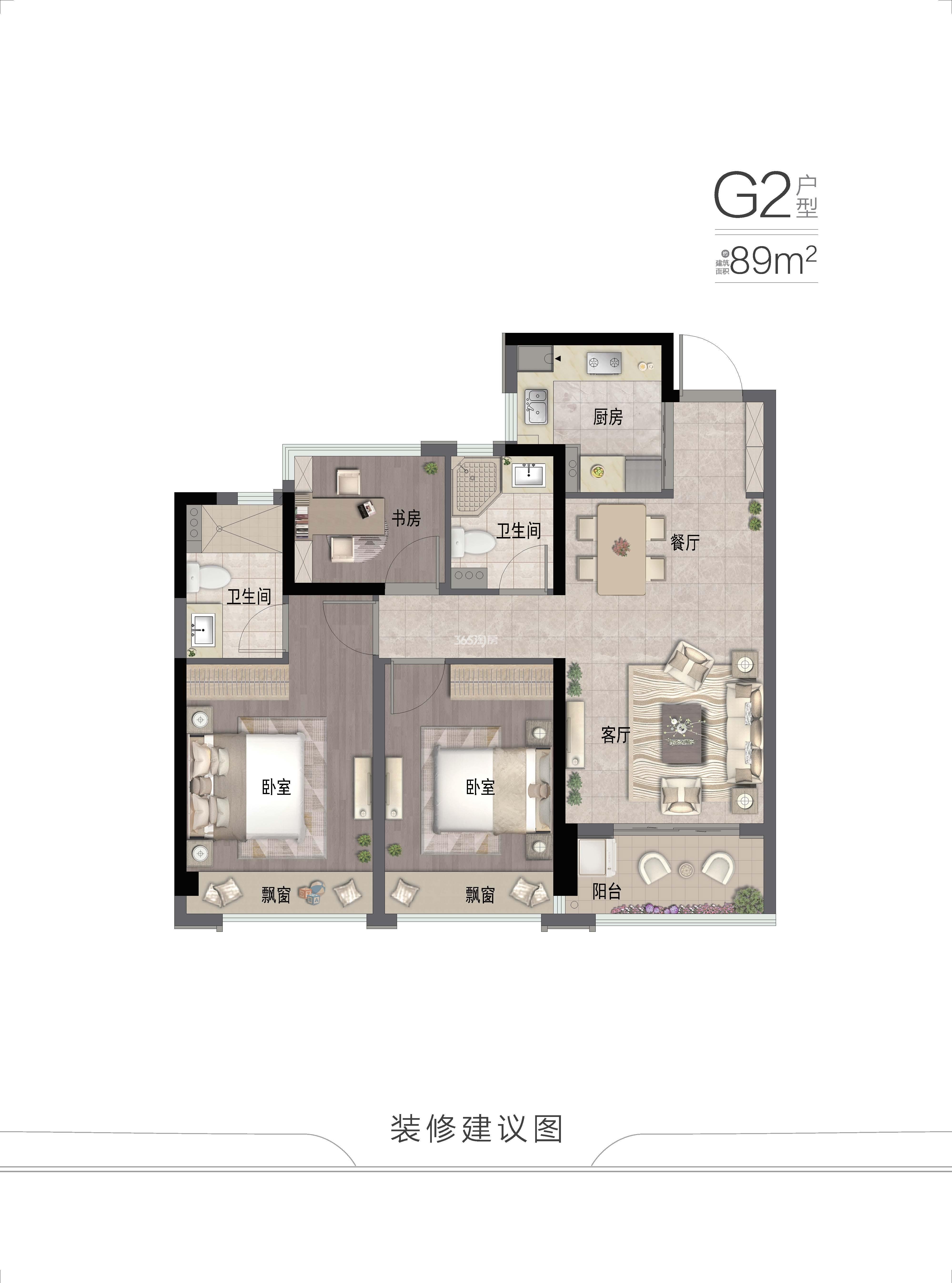 世纪金宸高层G2户型89方装修建议图