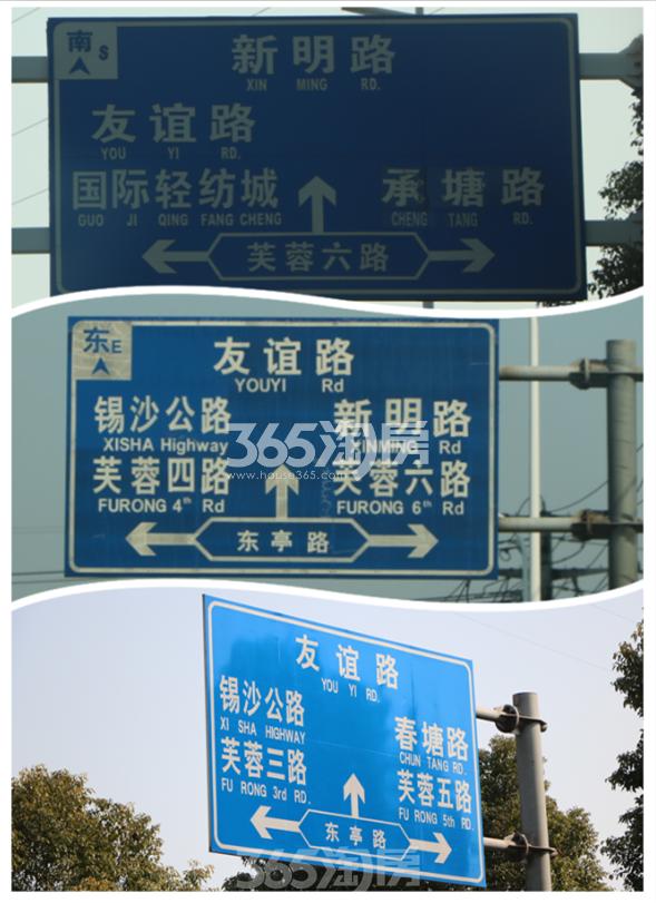 栖霞东方天郡配套图——道路指示