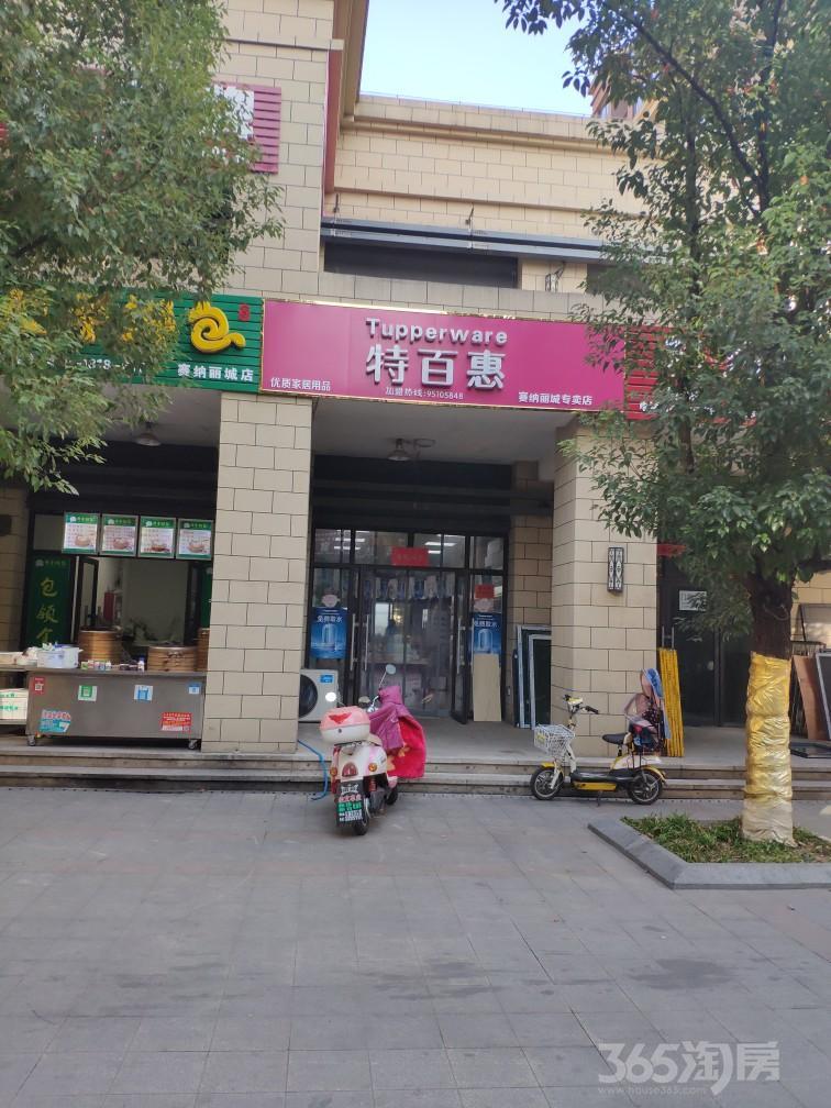 华强城赛纳丽城54平米整租精装商铺