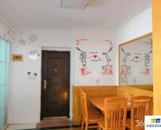 华瑰园 北京西路 地铁口 交通方便 家电齐全 拎包入住