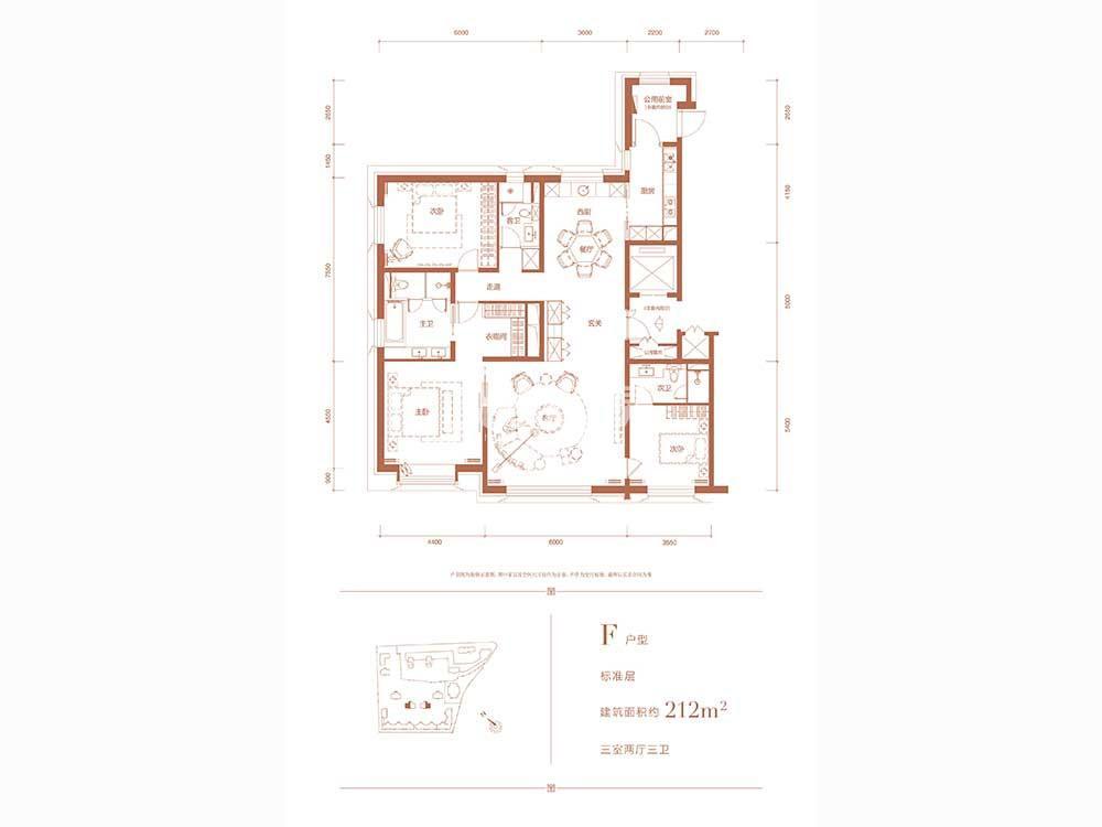 F户型,3室2厅3卫,212平米