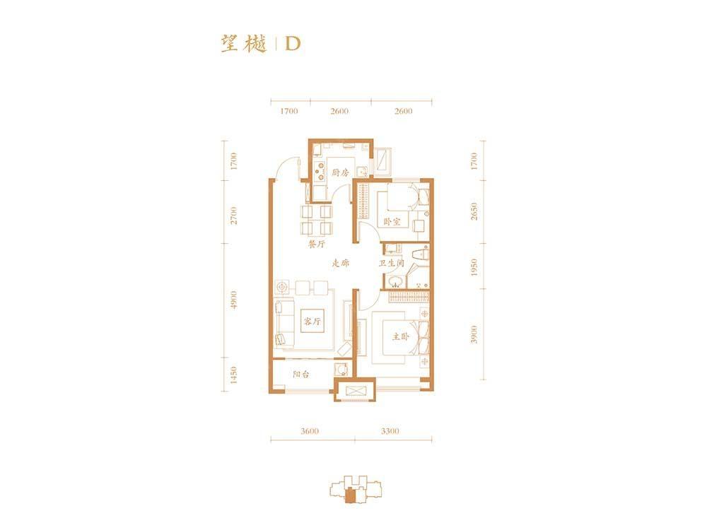 高层D户型 89平米两室两厅一卫