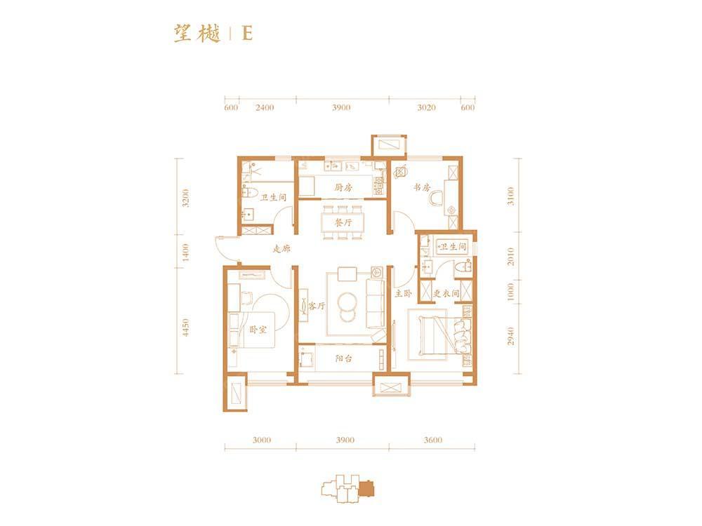 高层E户型 3室2厅2卫 120平米