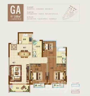 紫棠府3室2厅2卫108平米毛坯产权房2018年建