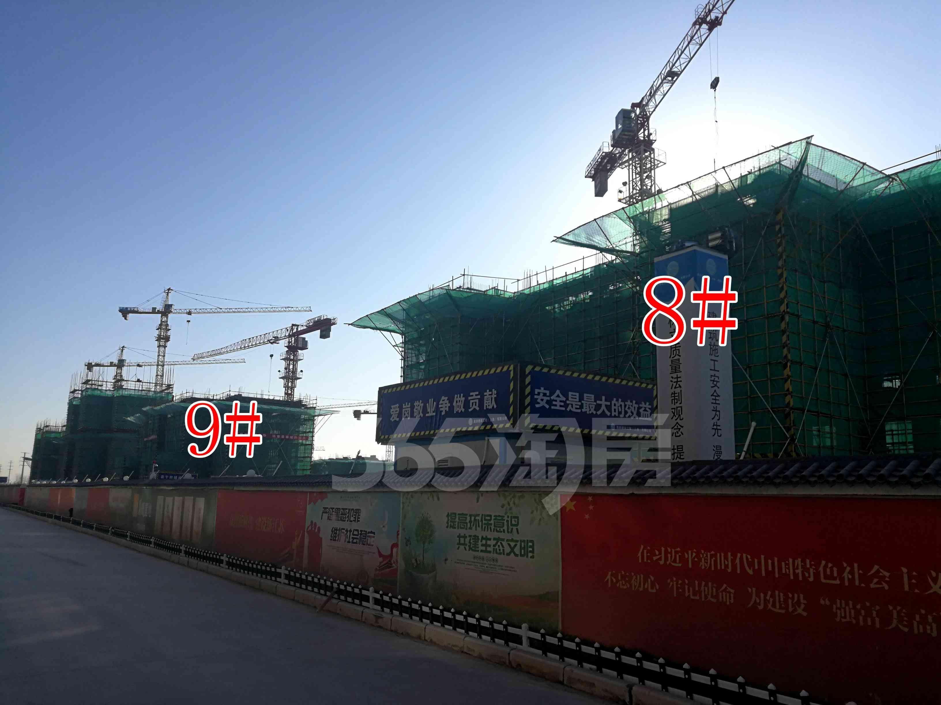 华润置地公元九里8、9#工地实景图(1.6)
