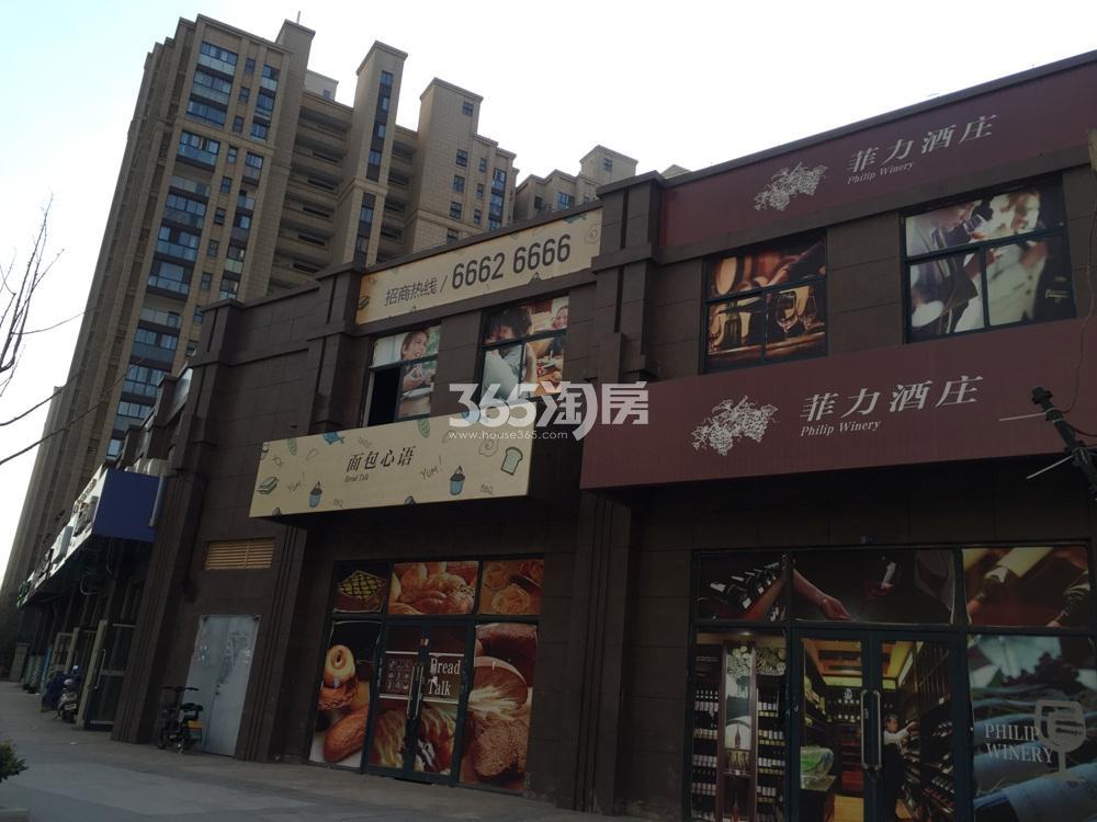 启迪方洲智园已经开业的商铺实景图(1.9)