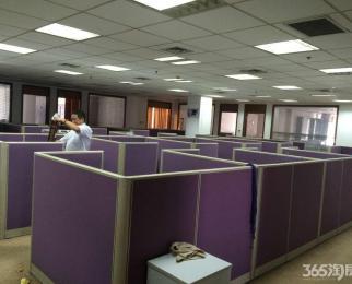 新世界中心旁 纯办公楼 整层精装方正户型 珠江路新街口商